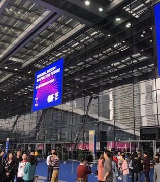 协商会组团助力2018FS深圳国际服装供应链博览会