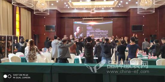 森虎儿一2019中国井冈山跨维・战略峰会精彩进行中