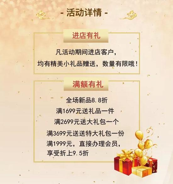 东莞海雅百货古歌专柜 12月15日盛大开幕