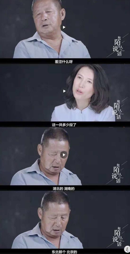 老年人的情爱江湖:你长得漂亮 我想要你
