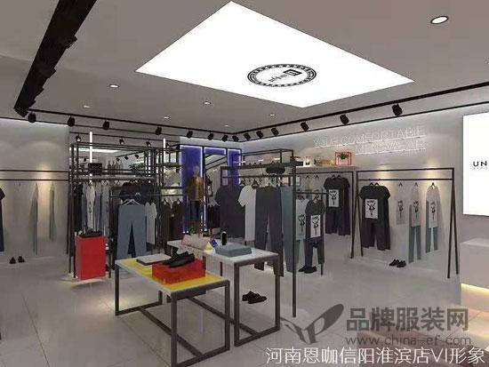 恩咖河南信阳淮滨店即将开幕 预祝财源滚滚、事业长虹~