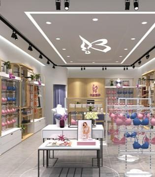 中国内衣业行业三大趋势:融合、细分、跨界