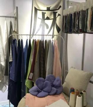 新申亚麻:深圳服装供应链博览会开幕