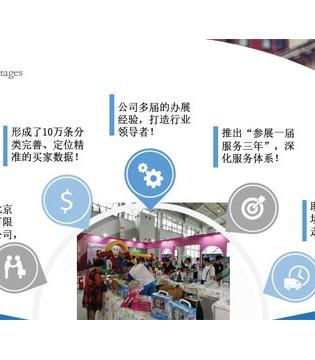 2019山东孕婴童展览会与您相约潍坊鲁台会展中心