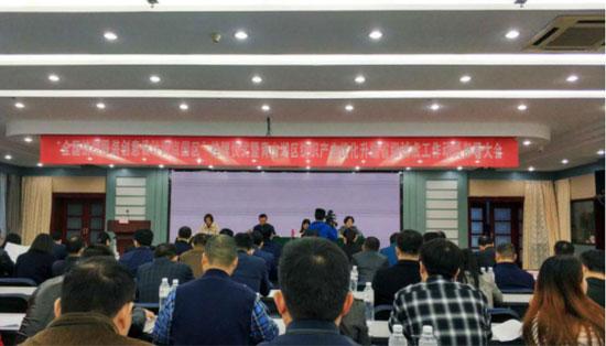 江西省副省长吴晓军等领导赴青山湖区