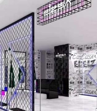 艾卓拉EIZSA湖北新店将于12月24日炫丽绽放!