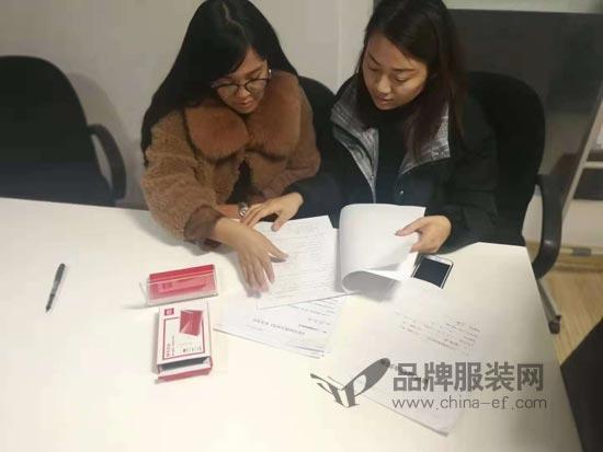 祝贺江苏卢总、沈总成功签约十八淑女坊!