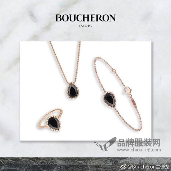 Boucheron 戴上珠宝的你真的很美丽