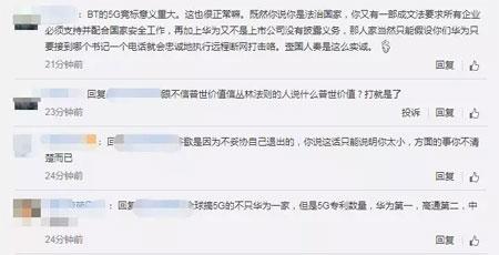 搜美美装 | 风波再起 传华为CFO孟晚丹被捕!