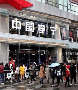 上海中国李宁时尚首店落户上海来福士广场