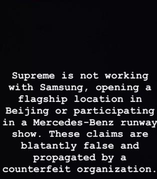 美国Supreme正式回应:没有在北京开店