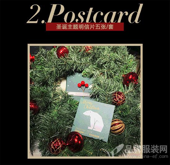 想和你一起过圣诞节 想送你一份圣诞礼物 来许愿吗?