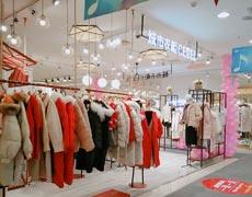 祝贺城市衣柜河南信阳新玛特店盛大开业!