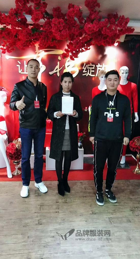 恭喜甘肃刘姐成功签约诗曼芬 加入品牌大家庭!