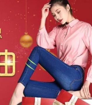 圣诞节∣美酷思品牌也将不忘初衷 继续努力