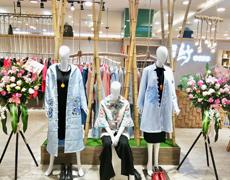 热烈庆祝曼茜纱进驻厦门新华都百货隆重开业