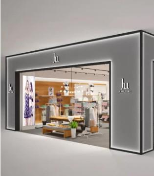 被娅茜收购近一年的JU 这个月一口气开了10家店!