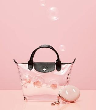 包先生xLongchamp特别限量系列—透明PVC款猪猪饺子包