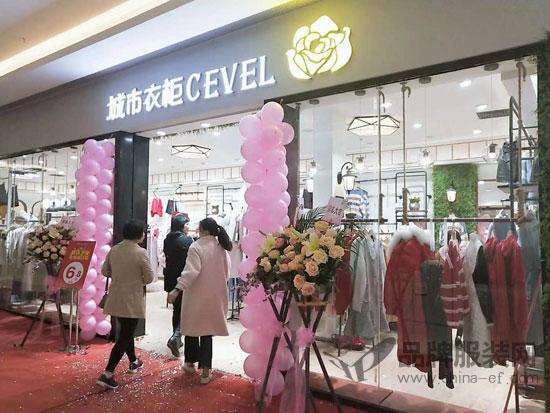 城市衣柜、U-Cevel集合店入驻广州云浮啦!祝开业大吉~