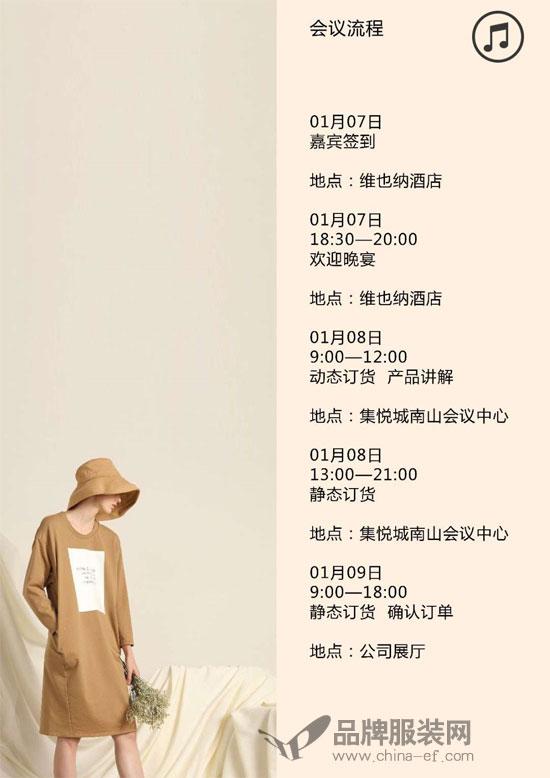 """柯妮丝��19秋季新品发布会""""热爱""""即将来袭!"""