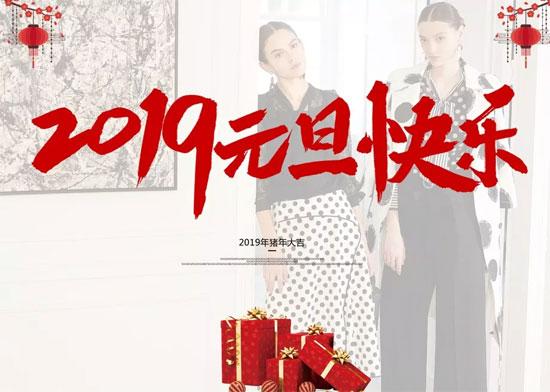 JYGUGGE古歌 ll 东莞南城印象汇古歌专柜盛大开幕!