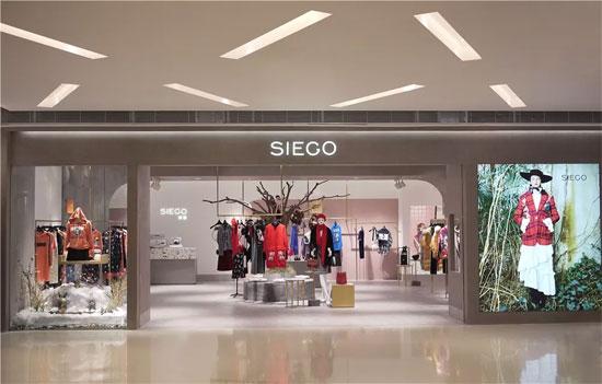 SIEGO与你共享时髦品味与摩登风格