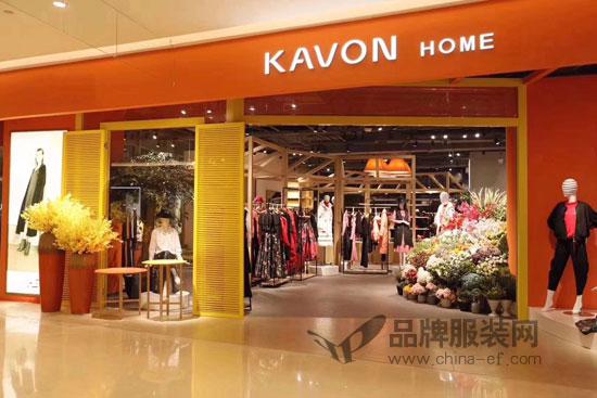 祝贺卡汶女装成都、福建、滁州、丹阳四店齐开!