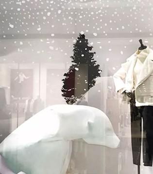 New Opening | esons四城五店盛大开幕!