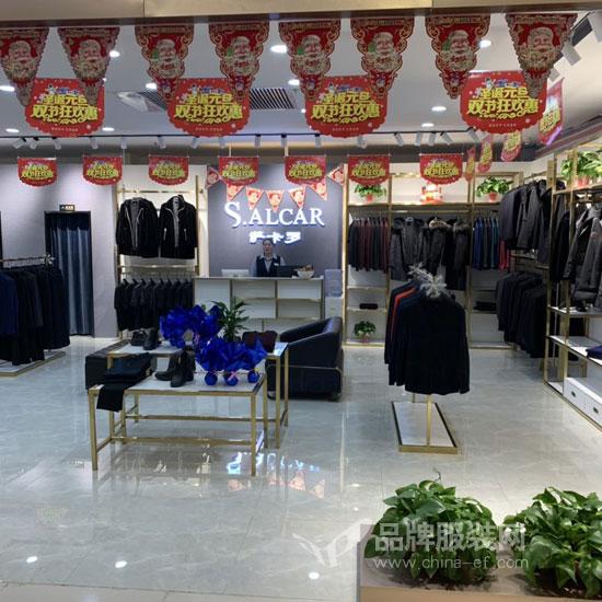 萨卡罗S.ALCAR张家口新店将于元月6号盛大开启!