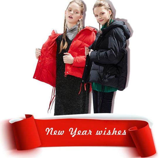 "DESIRE x NEW YEAR | 跨年 我们要""走红运"""
