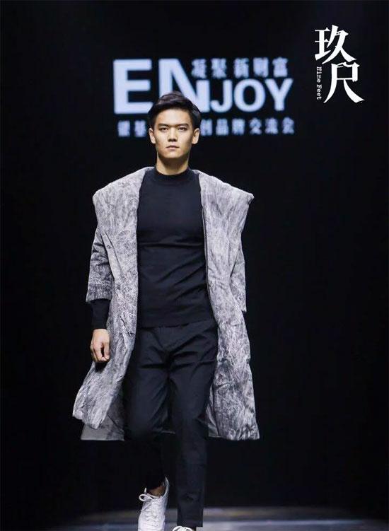 2018银基广场原创品牌交流会――玖尺