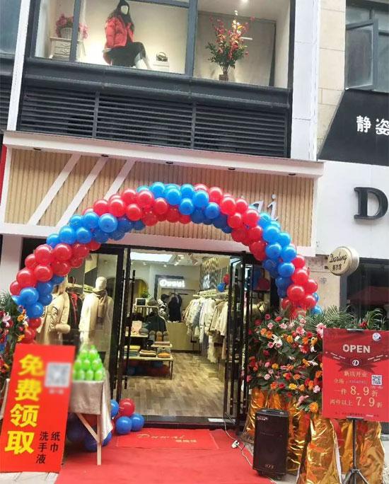 Duwai女装 19年1月1日强势入驻镇海银亿・海尚广场
