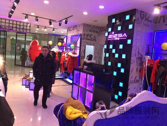 恭喜艾卓拉EIZSA湖北新店于1月5日浩大开启!