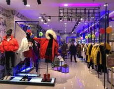 祝贺艾卓拉EIZSA湖北新店于1月5日盛大开启!