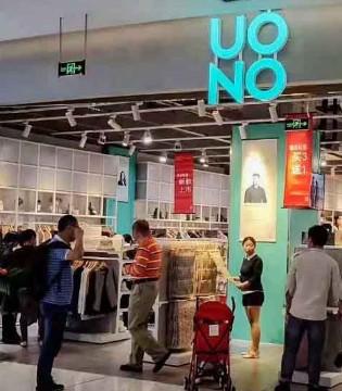 UONO李奕庆:探索新生活 让家居用品更简单