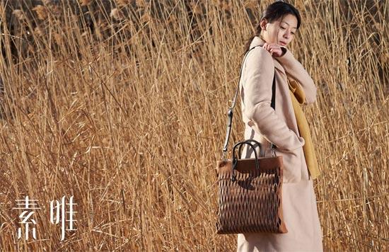 素唯品牌女包新品上新——镂刻系列!