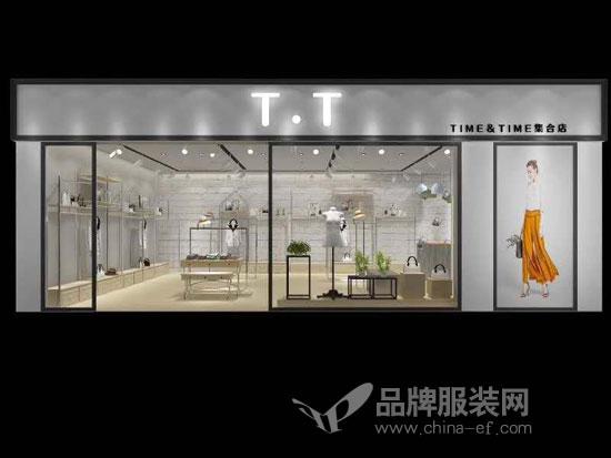 祝贺杨总成功签约娇泫黛迩 新店即将入驻广西省