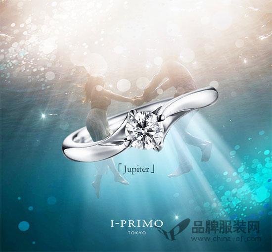 你好2019 遇见幸福 遇见I-PRIMO艾璞俪梦