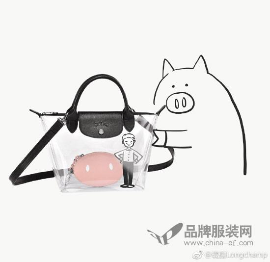 猪猪女孩的猪饺包 新年和Longcham一起可爱翻倍