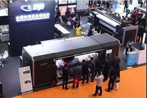 23万平方米数字印刷产业将震惊中外市场带来革命性变化