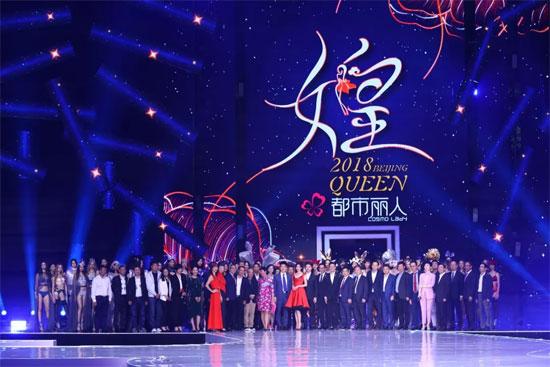 都市丽人上榜中国品牌价值500强!