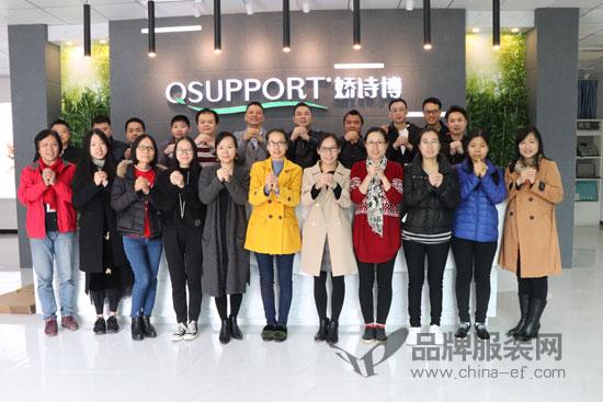 春节又近一步 QSUPPORT娇诗博提前给你拜年啦!
