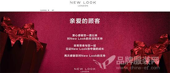 英国实体零售业销售额再下降 时尚品牌频退出中国市场