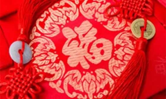 春节即到 阿莱贝琳品牌女装折扣提前给您拜年啦!