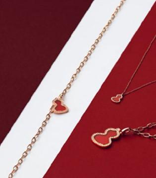 新年开启新希望 Qeelin麒麟珠宝一直常伴您的左右