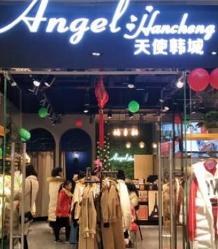 天使韩城TSHC云南新店将于1月23日华丽绽放!