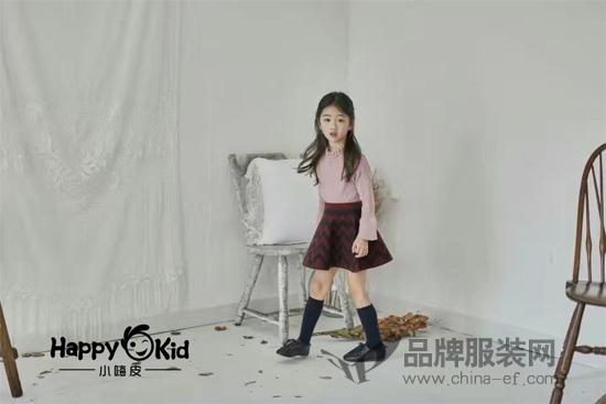 小嗨皮童装:把你家宝贝儿打造时髦帅气的样子