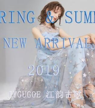 JYGUGGE古歌 ll 2019春夏新品形象视觉大片来袭!