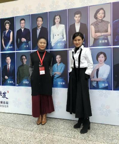 中国品牌创新发展论坛 缘尚儿荣获服装行业领军人物奖