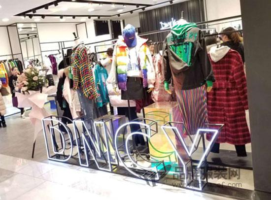 新年新篇章! 祝贺女装品牌DNCY喜迎三店齐开!